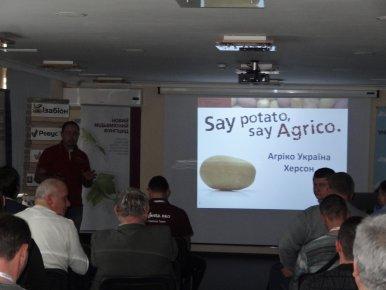 Майстер-клас з вирощування картоплі (Херсон 09 лютого 2016р.)