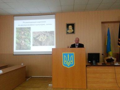 Мастер-класс «Особенности технологий выращивания овощных растений и картофеля»