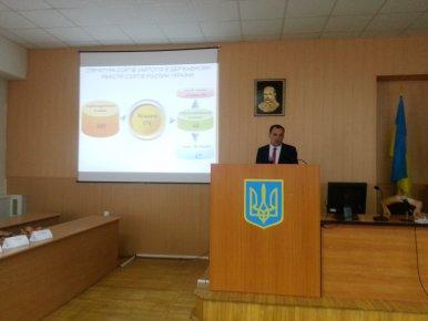Майстер-клас «Особливості технологій вирощування овочевих рослин і картоплі»
