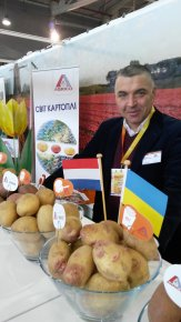 AGRICO at the International forum «AGROPORT East Kharkiv 2016»