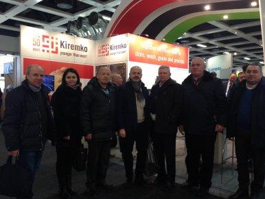 Подорож команди Агріко Україна на Fruit Logistica 2017