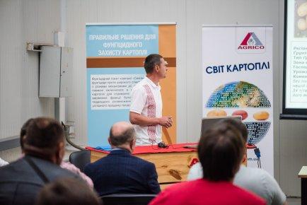 Стартовала сессия летних мастер-классов компании Агрико Украина