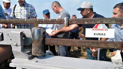Заключний захід Агірко Україна цього літа