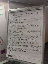 Круглий стіл «Картопляний практикум від експертів Півдня»